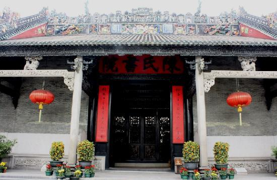 Photos of Ancestral Temple of the Chen Family