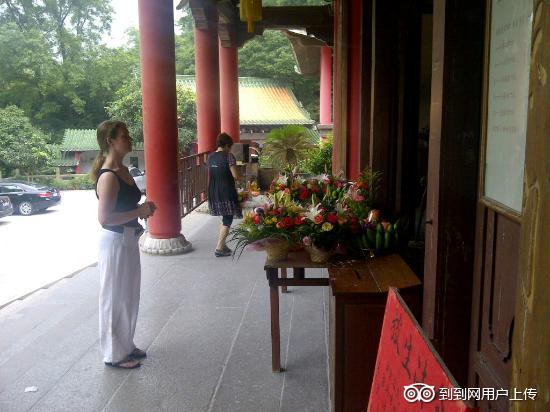 Photos of Cha′an Temple