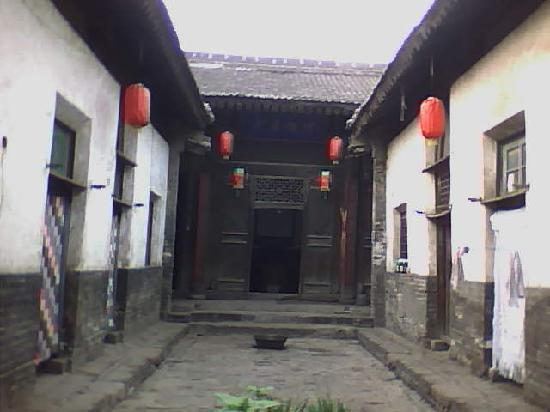 Photos of Dangjia Village
