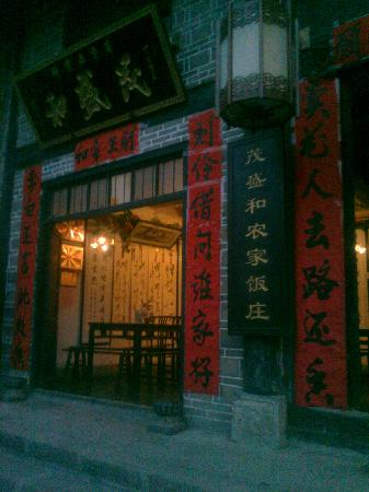 Photos of Fenghuang Town