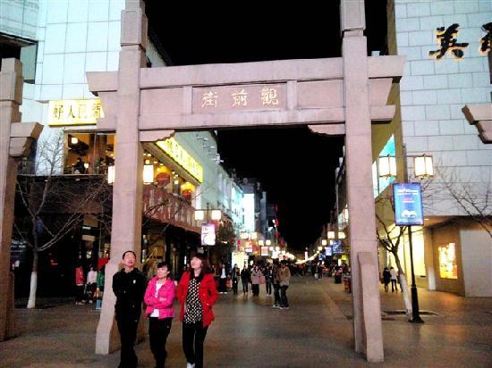 Photos of Guanqian Street