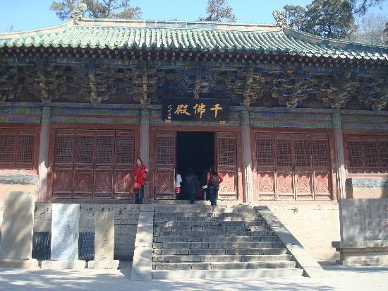 Photos of Ji′nan Lingyan Temple