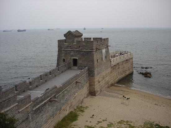 Photos of Laolongtou (Old Dragon′s Head)