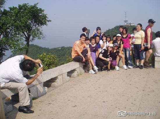 Photos of Lianhua Mountain
