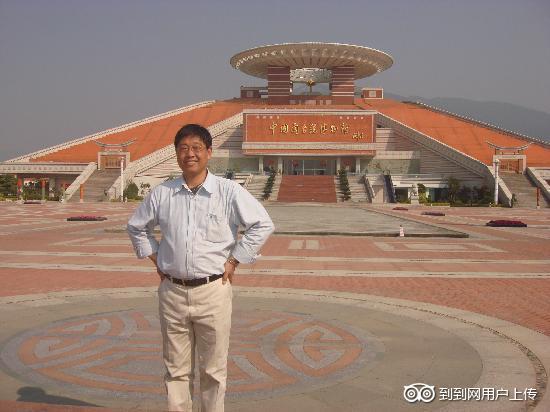 Photos of Quanzhou Museum