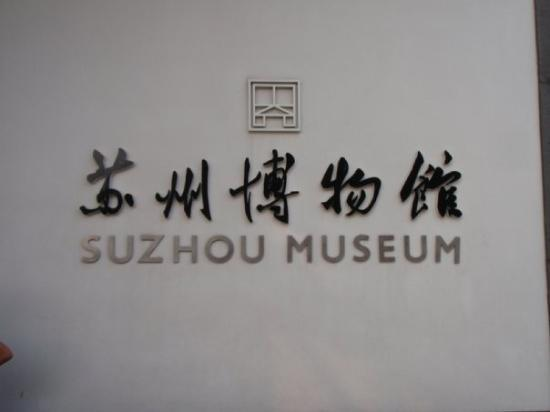 Photos of Suzhou Museum