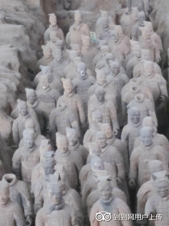 Photos of The Terra Cotta Warriors Of WeiShan