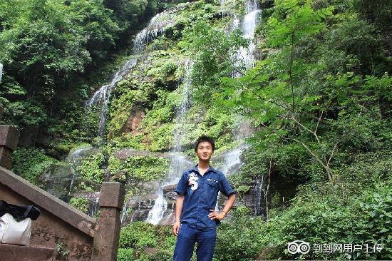 Photos of Tiantai Mountian Scenic Resort