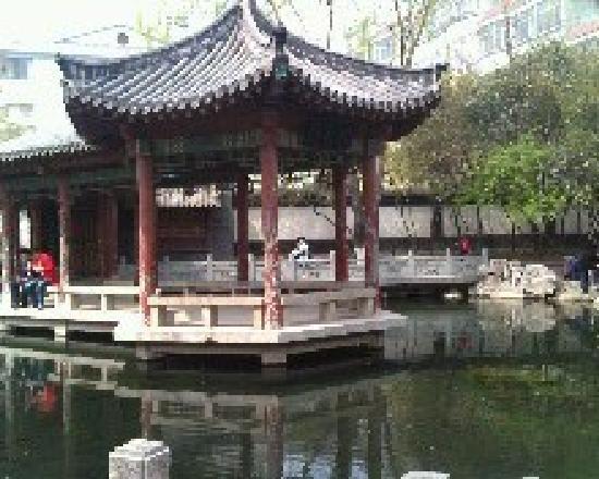 Photos of Wulongtan Park