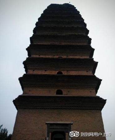 Photos of Xiaoyan Pagoda